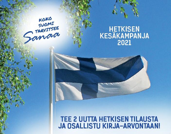 Koko Suomi Tarvitsee Sanaa